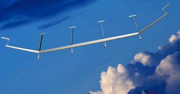 máy bay solar eagle