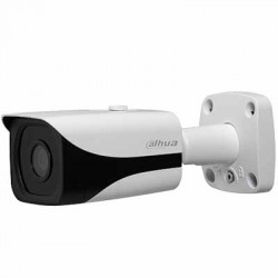 Camera ULTRA - SMART Dahua DH-IPC-HFW8231EP-Z